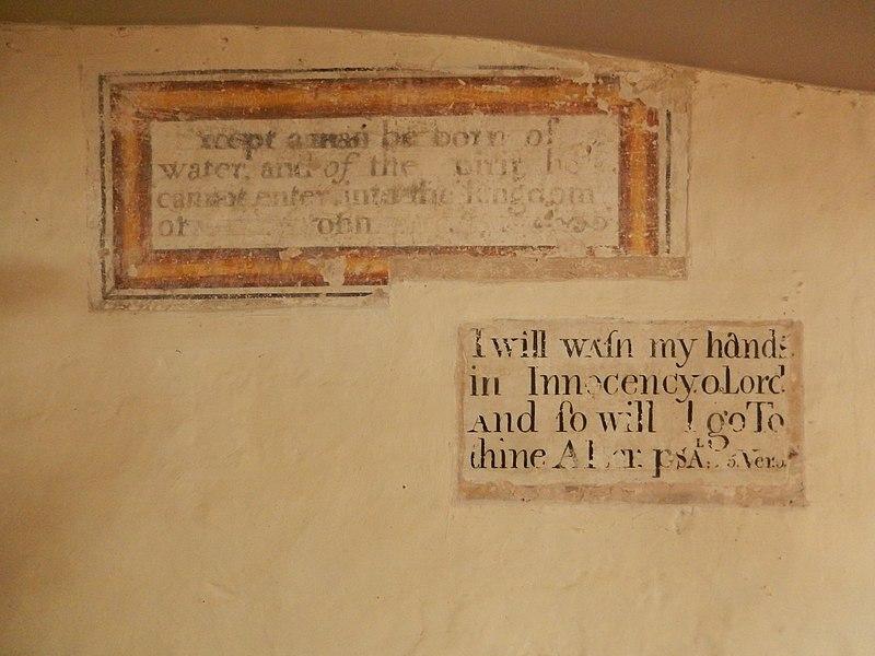 800px-St_James_Bramley_John_3.5_and_Psalm_26.6_(2)